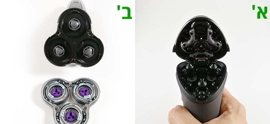 2 דרכי הסרה שונות של ראשי מכונת גילוח רוטורית