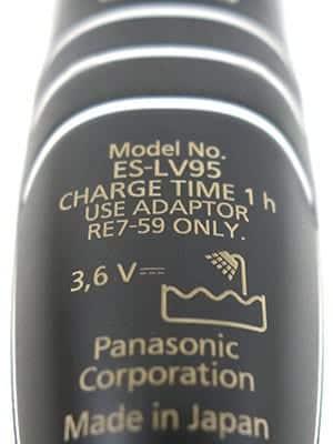 Panasonic Arc 5 מידע שיש על הידית של המכונה